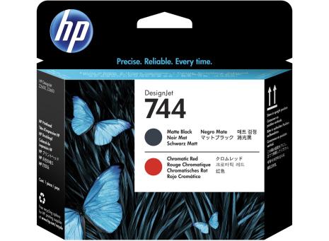 Skrivhuvud HP Z2600/Z5600